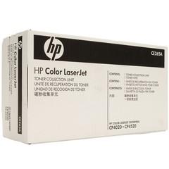 Originální odpadní nádobka HP648A (CE265A)