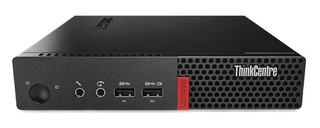 Lenovo ThinkCentre M710q Tiny
