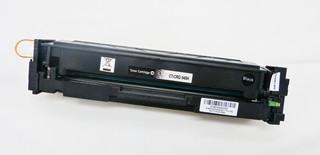 Kompatibilní toner s Canon CRG-045HBK, 1246C002