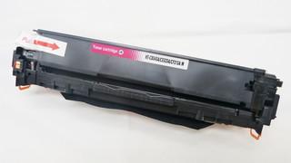 Kompatibilní toner s Canon CRG-716M červený