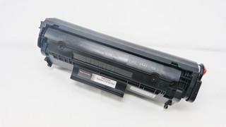 Kompatibilní toner s Canon CRG-703