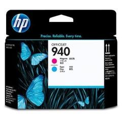 Originální tisková hlava HP 940, C4901A