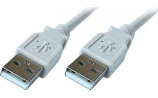 PremiumCord USB 2.0 kabel propojovací, A-A, 2m, šedý, KU2AA2